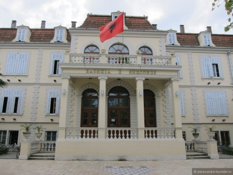 Албания, исламскими странами Европы.(Часть 2). Шкодер и Берат